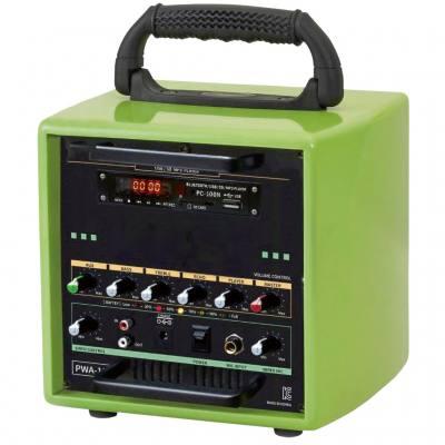 RCS® School-Cube PWA 103