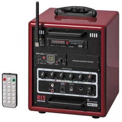 RCS® Sound Center PWA-510S1 mit Akku
